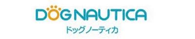 神奈川県藤沢市宮前のトリミングサロン DOG NAUTICA(ドッグノーティカ)